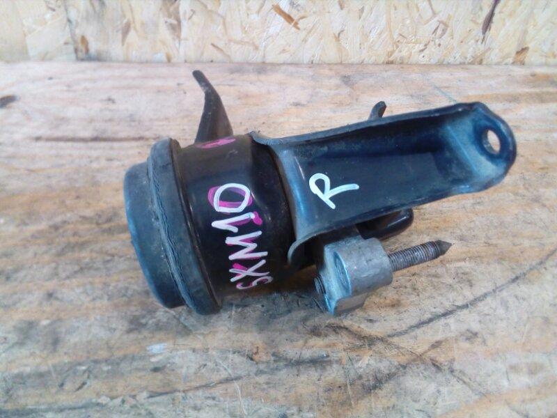 Подушка двигателя Toyota Nadia SXN10 3S-FSE 1998 правая