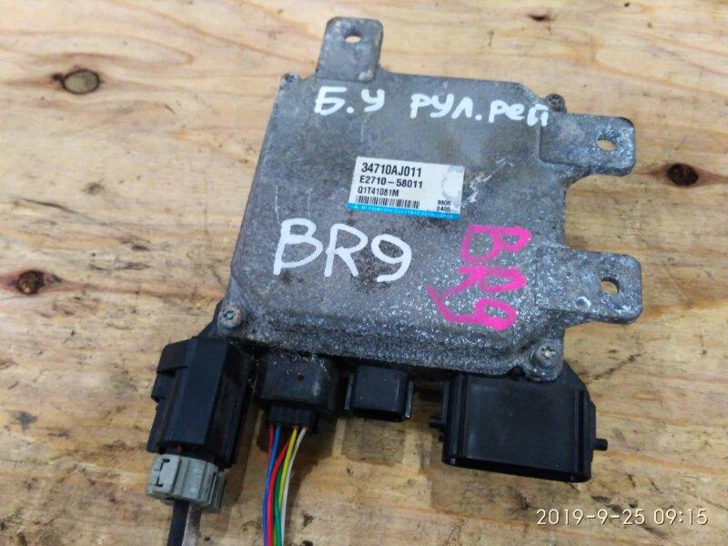 Блок управления рулевой рейкой Subaru Legacy BR9 EJ25 2009