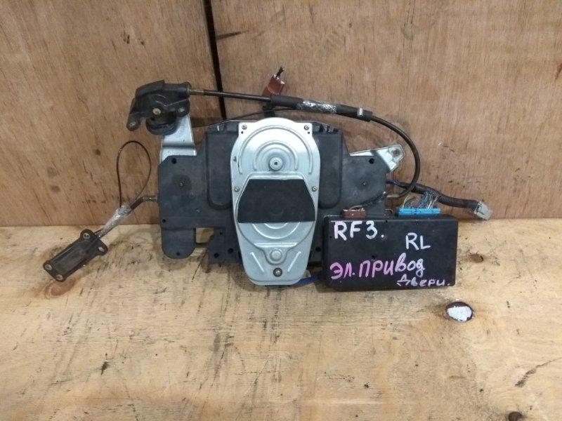 Механизм открывания двери Honda Stepwgn RF3 K20A 2004 задний левый