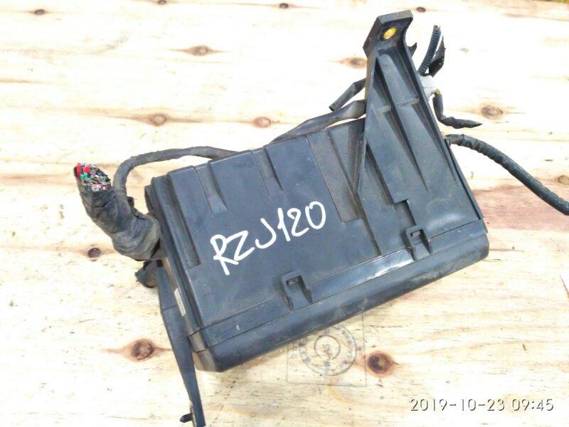 Блок реле и предохранителей Toyota Land Cruiser Prado RZJ120W 3RZ-FE 2003