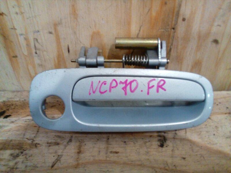 Ручка наружная Toyota Will Cypha NCP70 2NZ-FE 2003 передняя правая