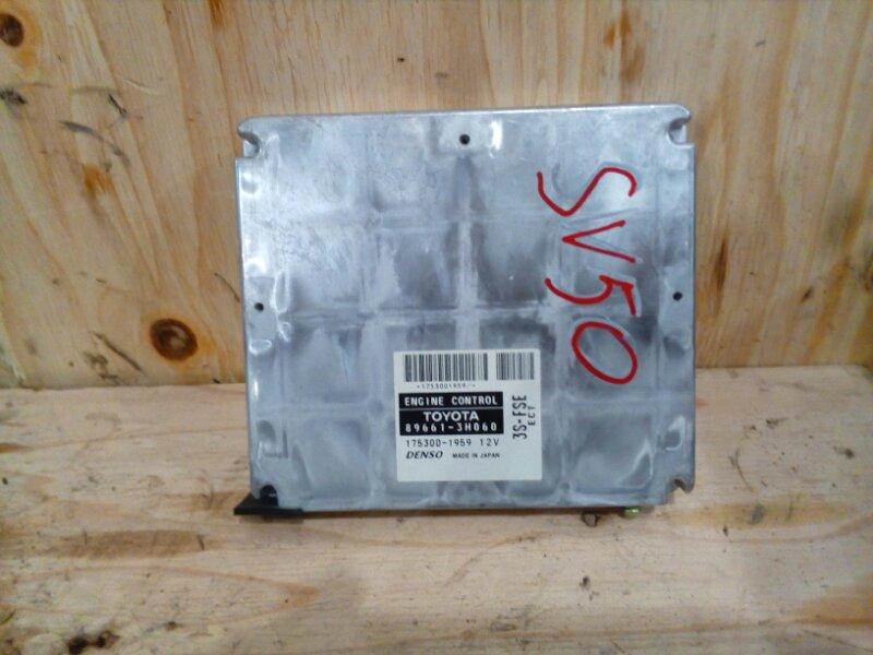 Блок управления двс Toyota Vista SV50 3S-FSE 2000