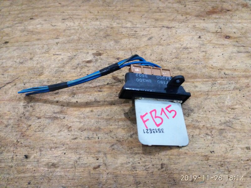 Реостат печки Nissan Sunny FB15 QG15DE 2001