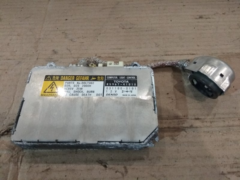 Блок розжига ксенона Toyota Isis