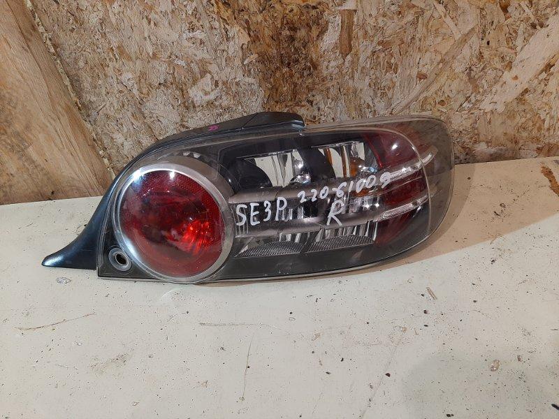 Фонарь стоп-сигнала Mazda Rx8 SE3P 13B-MSP 2006 правый