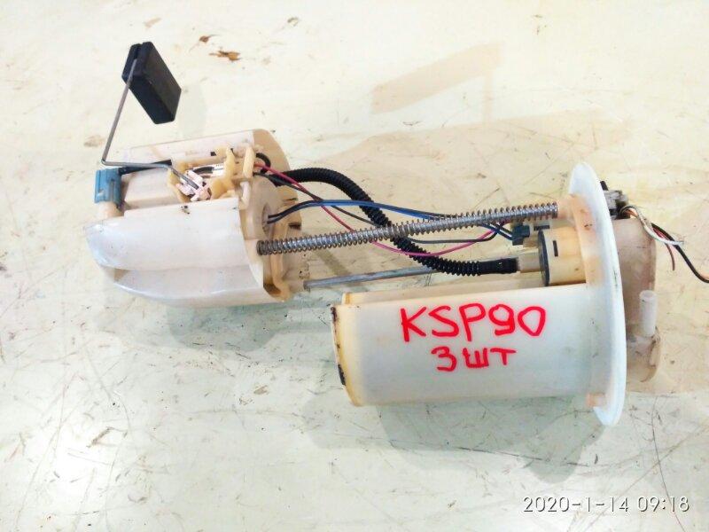 Насос топливный Toyota Vitz KSP90 1KR-FE 2006