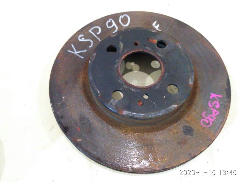 Диск тормозной Toyota Vitz KSP90 1KR-FE 2006 передний