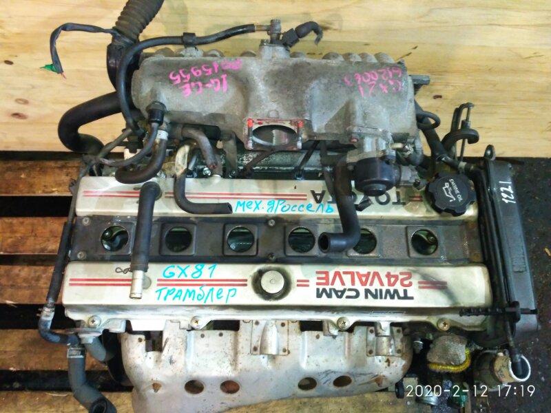 Двигатель Toyota Chaser GX81 1G-GE 1989