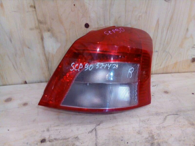 Фонарь стоп-сигнала Toyota Vitz SCP90 2SZ-FE 2006 правый