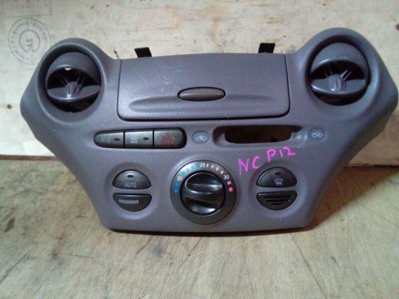 Блок управления климат-контролем Toyota Platz NCP12 1NZ-FE 2001