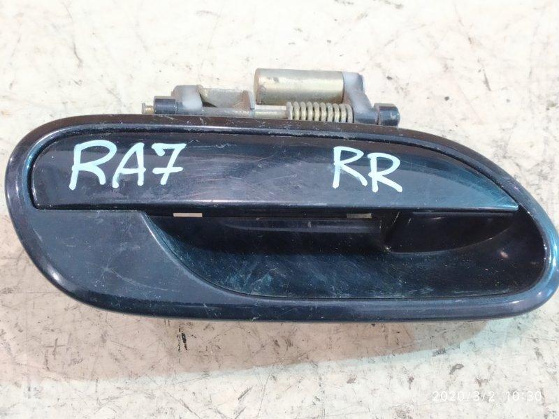 Ручка наружная Honda Odyssey RA7 F23A 2000 задняя правая