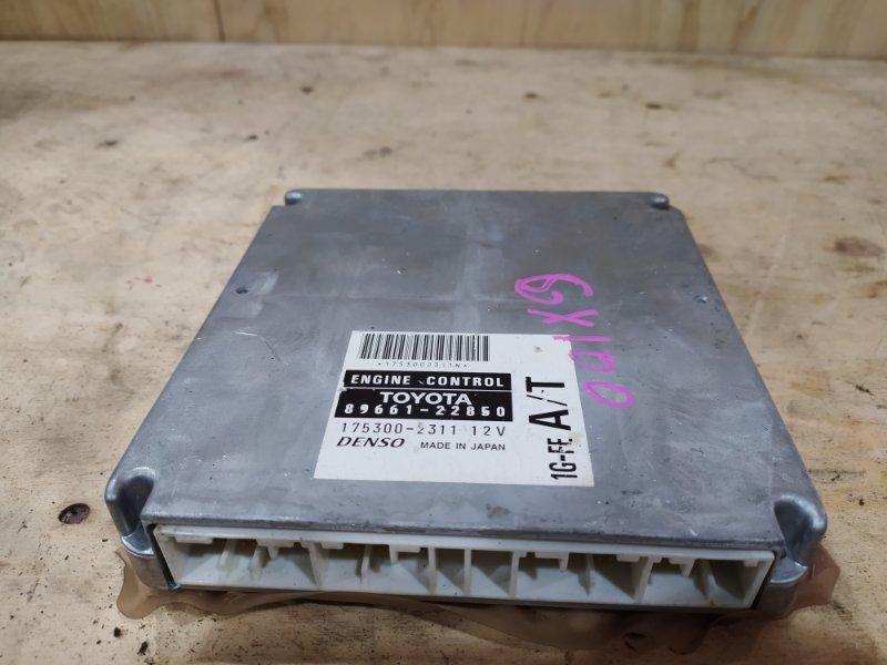 Блок управления двс Toyota Cresta GX100 1G-FE 1998