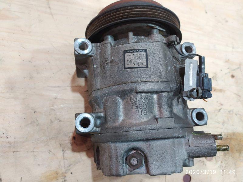 Компрессор кондиционера Nissan Cedric MY34 VQ25DD 2002