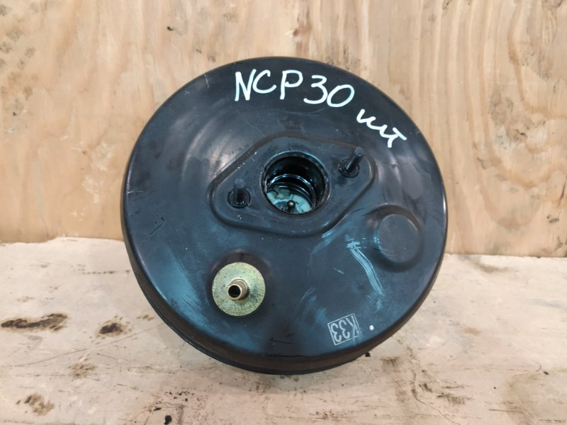 Вакуумный усилитель тормоза и сцепления Toyota Bb NCP30 2NZ-FE 2003