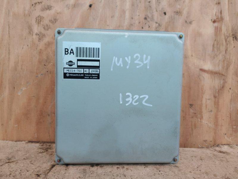 Блок управления двс Nissan Cedric MY34 VQ25DD 2002