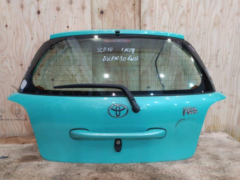 Дверь задняя багажника Toyota Vitz SCP10 1SZ-FE 1999