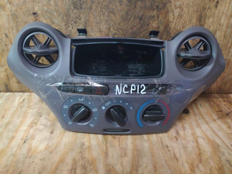 Блок управления климат-контролем Toyota Platz NCP12 1NZ-FE 2000