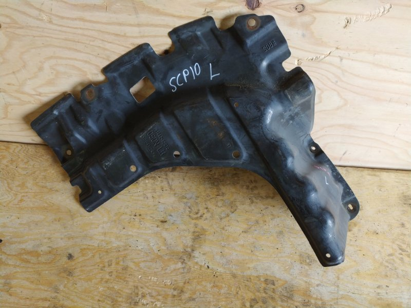 Защита двс Toyota Vitz SCP10 1SZ-FE 1999 левая