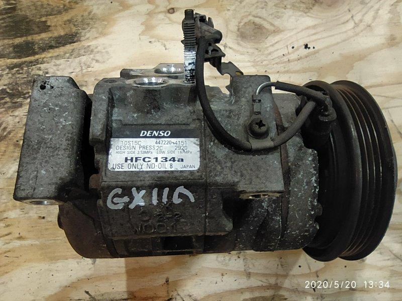 Компрессор кондиционера Toyota Mark Ii GX110 1G-FE 2001