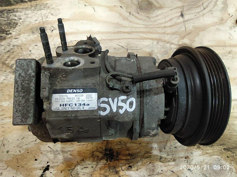 Компрессор кондиционера Toyota Vista Ardeo SV50 3S-FSE 2000
