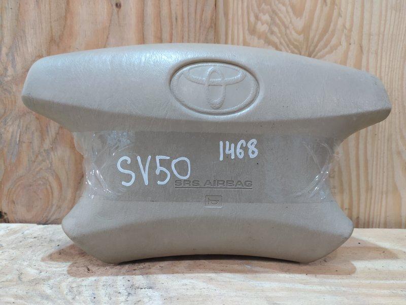 Аирбаг Toyota Vista Ardeo SV50 3S-FSE 2000
