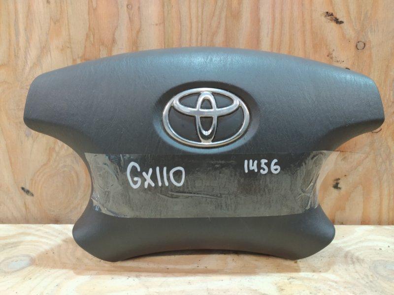 Аирбаг Toyota Mark Ii GX110 1G-FE 2001