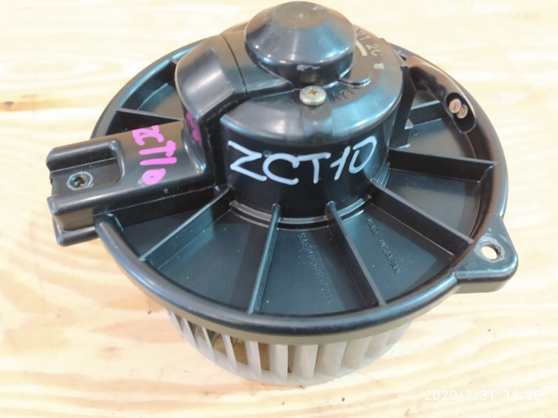 Вентилятор печки Toyota Opa ZCT10 1ZZ-FE 2001