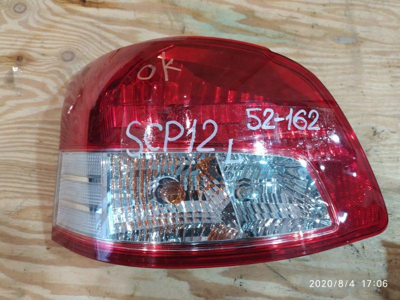 Фонарь стоп-сигнала Toyota Belta SCP92 2SZ-FE 2009 левый