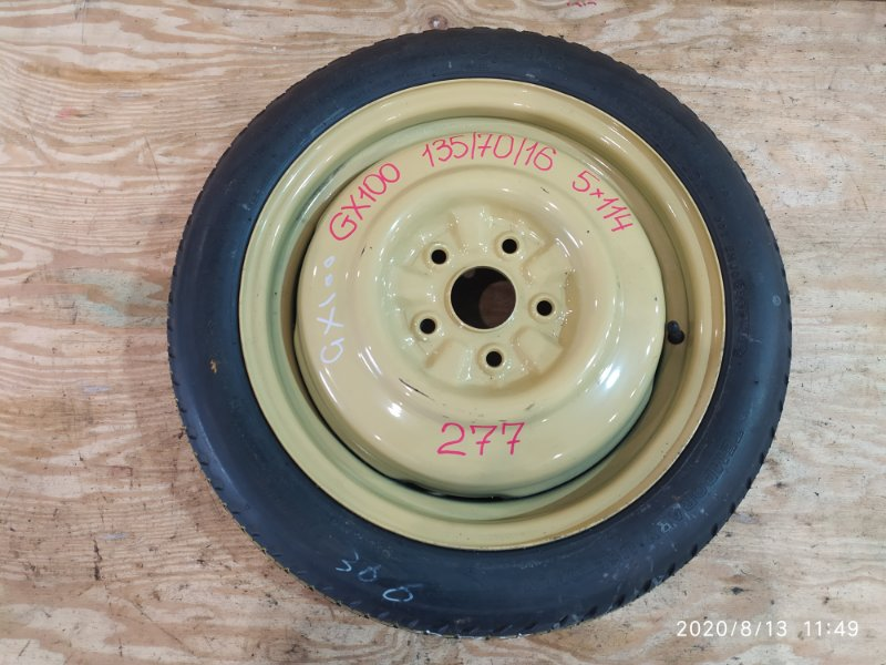 Запасное колесо Toyota Chaser GX100 1G-FE 2000