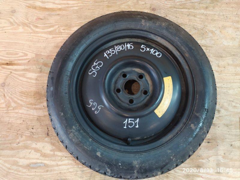 Запасное колесо Subaru Forester SG5 EJ20 2004