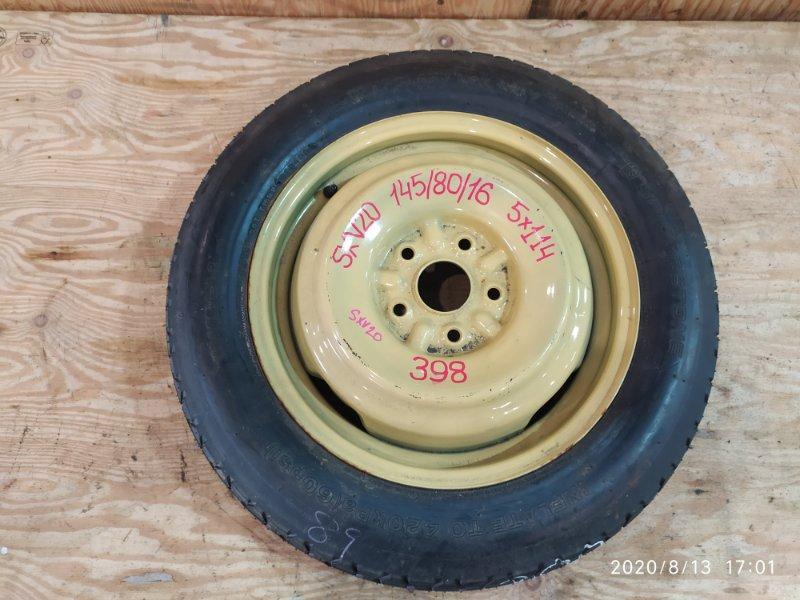 Запасное колесо Toyota Mark 2 Qualis SXV20 5S-FE 2001