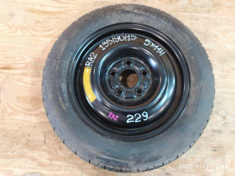 Запасное колесо Honda Odyssey RA2 F22B 1996