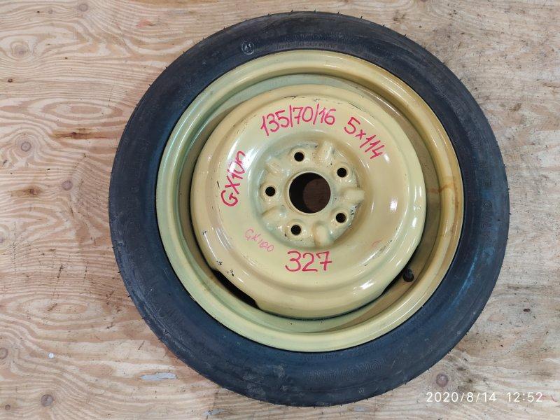 Запасное колесо Toyota Mark Ii GX100 1G-FE 1998