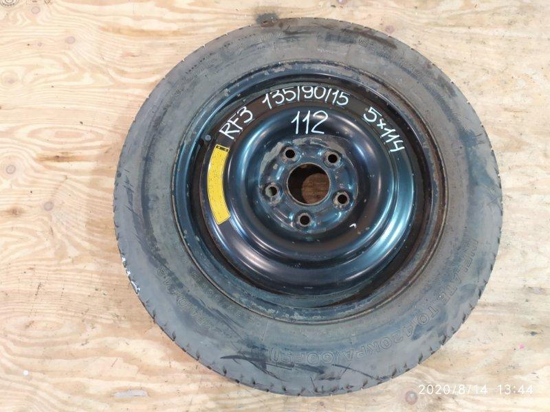 Запасное колесо Honda Stepwgn RF3 K20A 2004