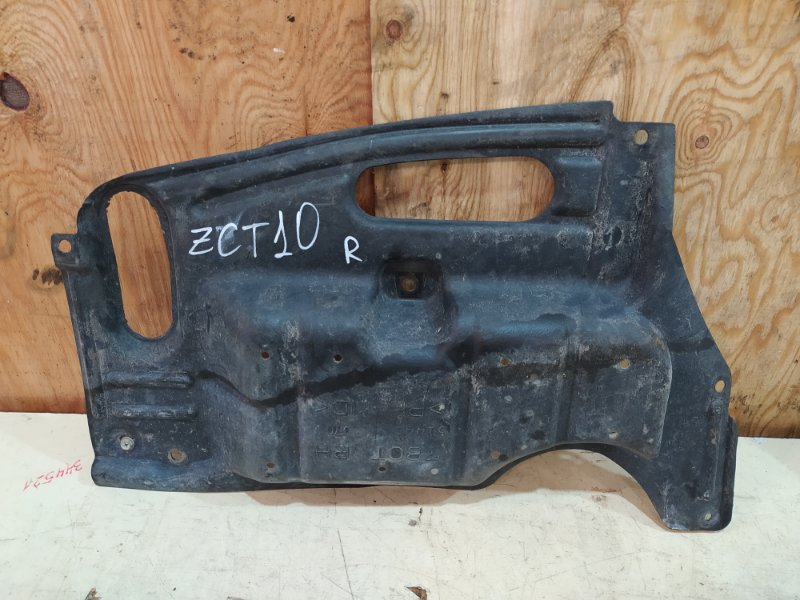 Защита двс Toyota Opa ZCT10 1ZZ-FE 2001 правая