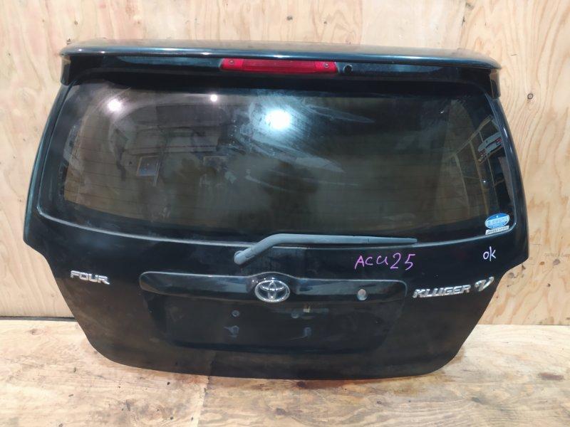 Дверь задняя багажника Toyota Kluger ACU25W 2AZ-FE 2001