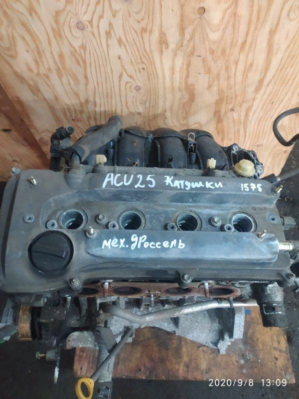 Двигатель Toyota Kluger ACU25W 2AZ-FE 2001