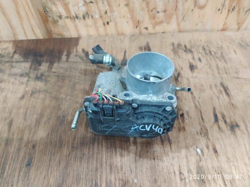 Заслонка дроссельная Toyota Camry ACV40 2AZ-FE 2007