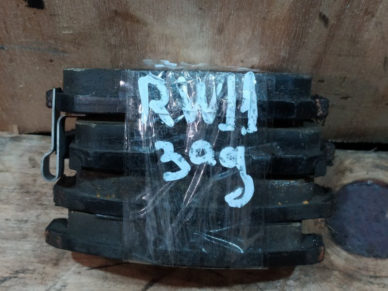 Колодки тормозные Nissan Avenir RW11 QR20DE 2005 задние