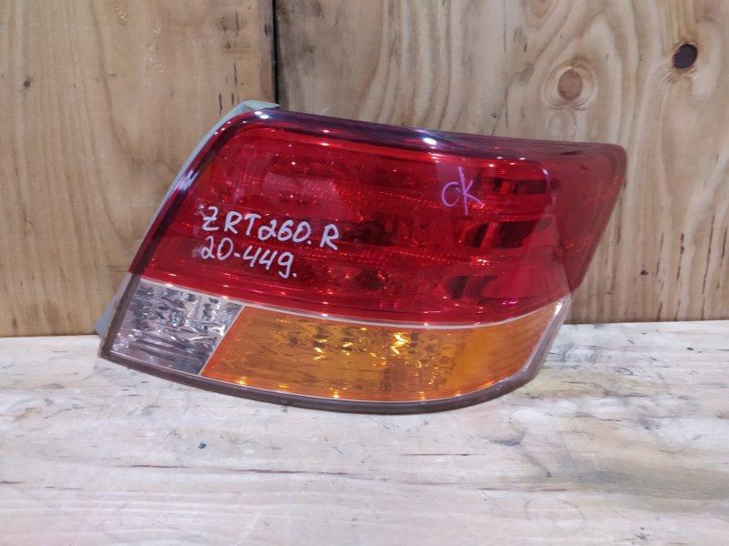 Фонарь стоп-сигнала Toyota Allion ZRT260 2ZR-FE 2007 правый