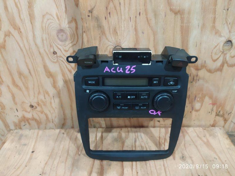 Блок управления климат-контролем Toyota Kluger ACU25W 2AZ-FE 2001