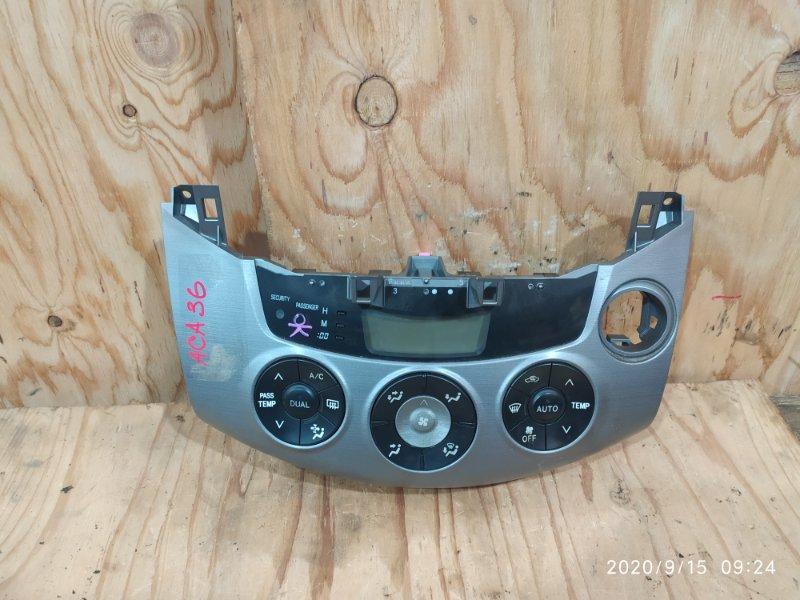 Блок управления климат-контролем Toyota Rav4 ACA36W 2AZ-FE 2007