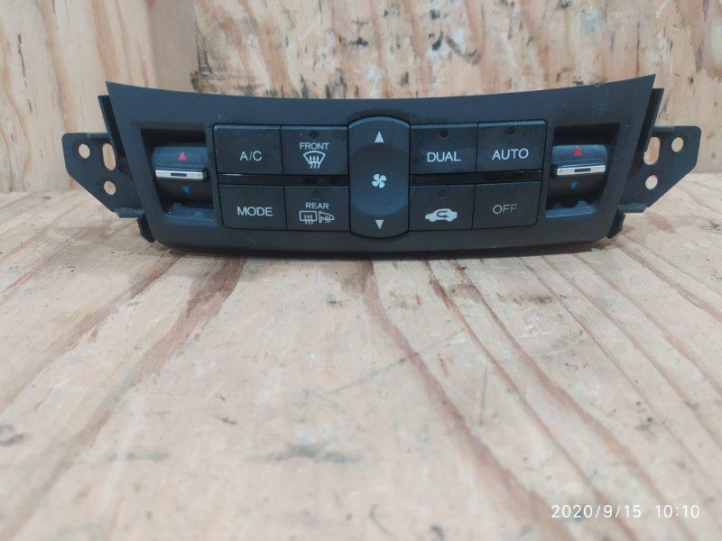 Блок управления климат-контролем Honda Accord CU2 K24A 2009