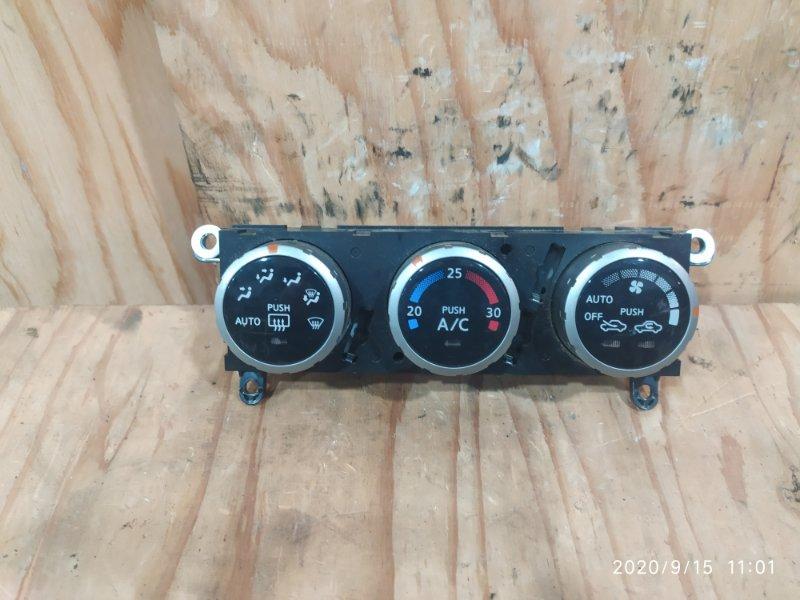 Блок управления климат-контролем Nissan Wingroad WFY11 QG15DE 2001