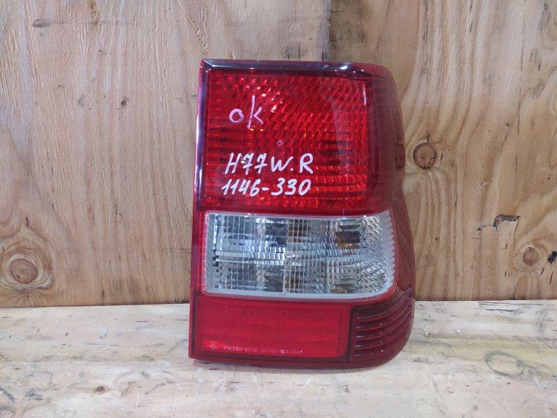 Фонарь стоп-сигнала Mitsubishi Pajero Io H77W 4G94 2001 правый