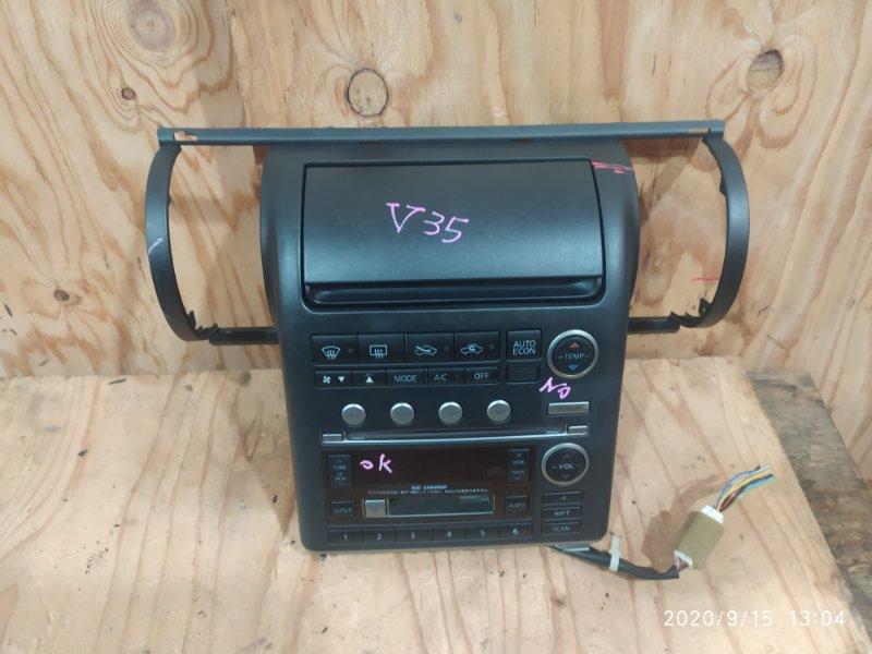 Блок управления климат-контролем Nissan Skyline V35 VQ25DD 2003