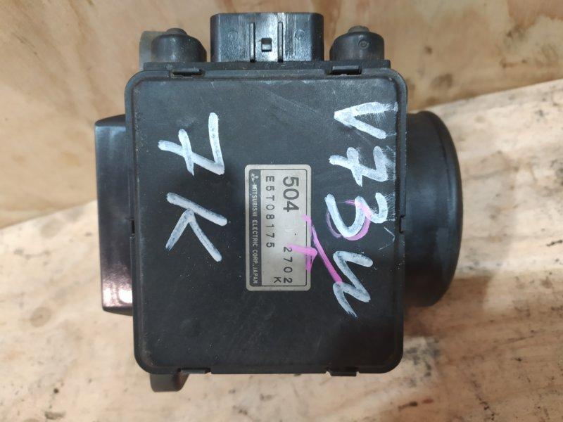 Датчик расхода воздуха Mitsubishi Pajero V73W 6G72 2002