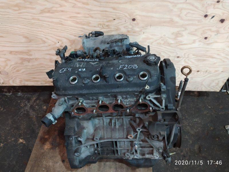 Двигатель Honda Torneo CF4 F20B 2000