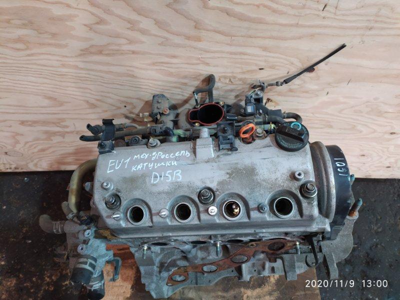 Двигатель Honda Civic EU1 D15B 2001