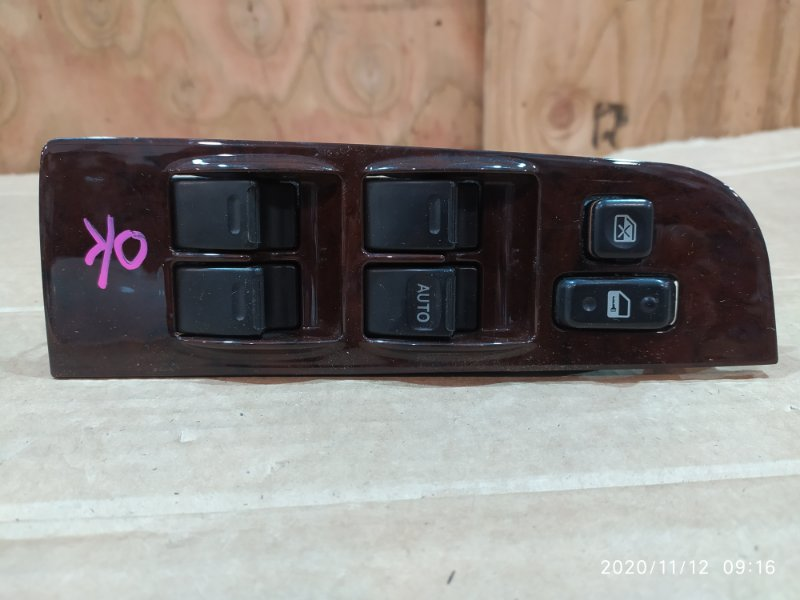 Блок управления стеклоподъемниками Toyota Corona Premio ST210 3S-FSE 2000